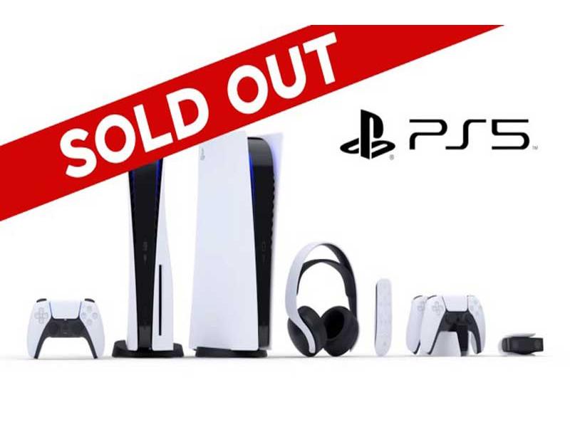 PS5 preorder avanture