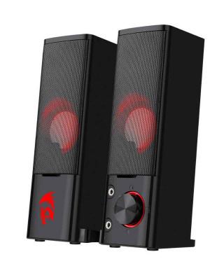 Zvučnici Redragon Orpheus GS550