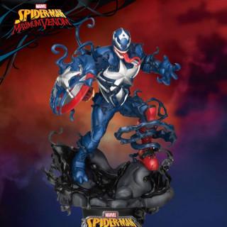 Statue Marvel Comics - Maximum Venom Captain America