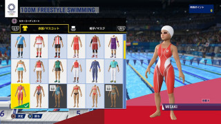 PS4 Olympic Games Tokyo 2020