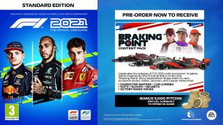 PS5 Formula 1 - F1 2021