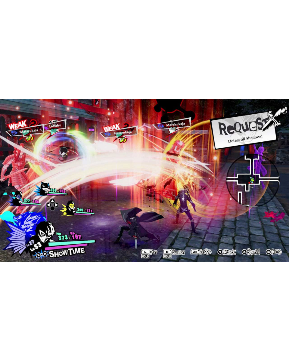 Switch Persona 5 - Strikers - Limited Edition
