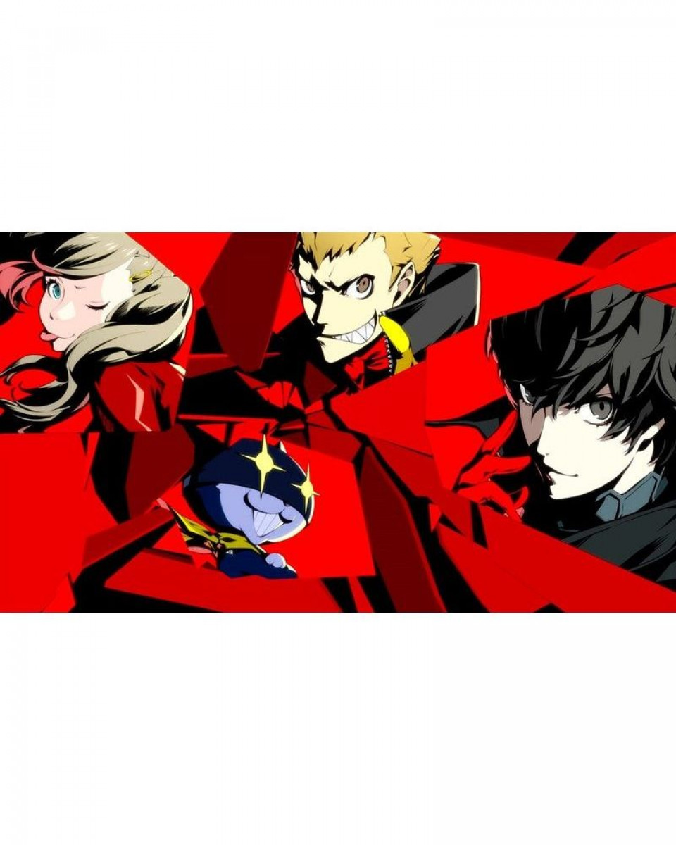 PS4 Persona 5 - Royal
