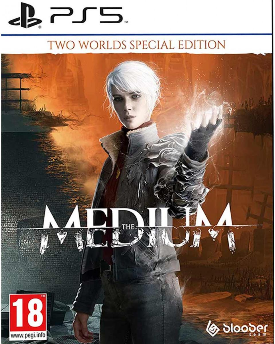 PS5 The Medium - Special Edition
