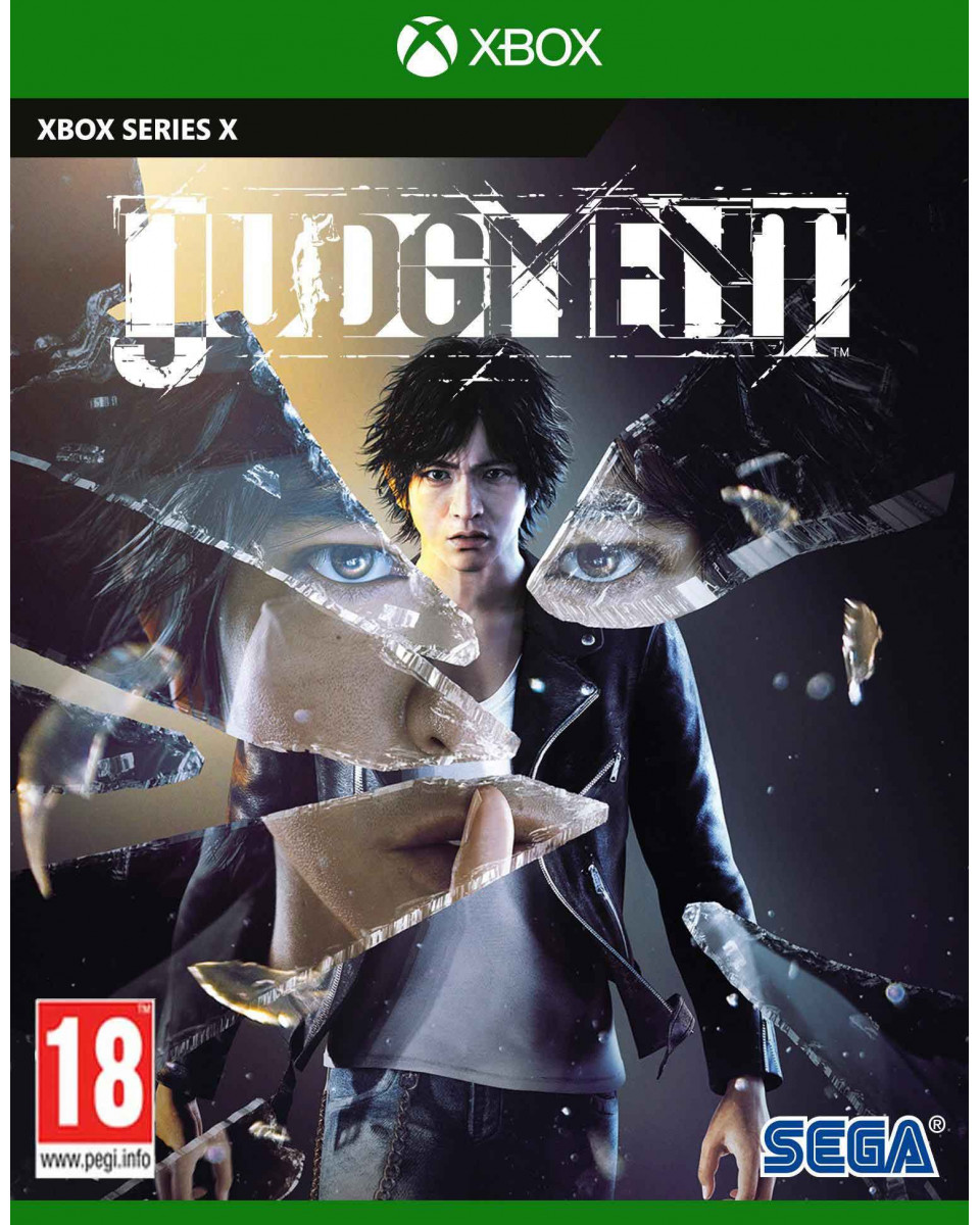 XBOX Series X Judgment- Day 1 Edition