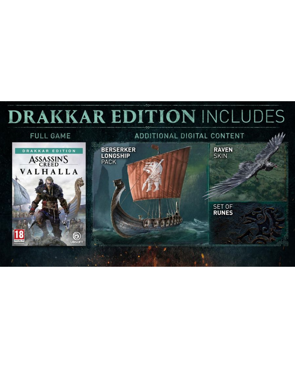PS4 Assassin's Creed Valhalla Drakkar Special Day1 Edition