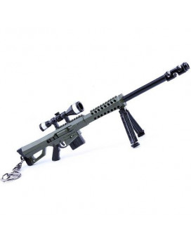 Privezak Fortnite 17cm - Heavy sniper