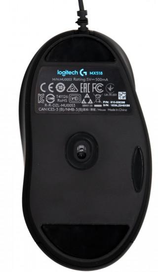 Miš Logitech MX518 Legendary