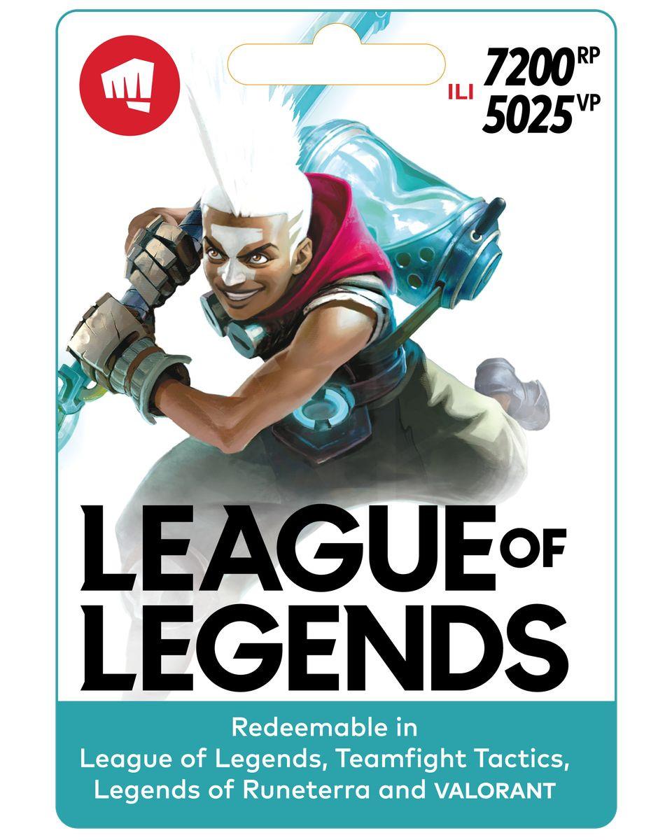 Riot Points Pin Code 7200RP League of Legends