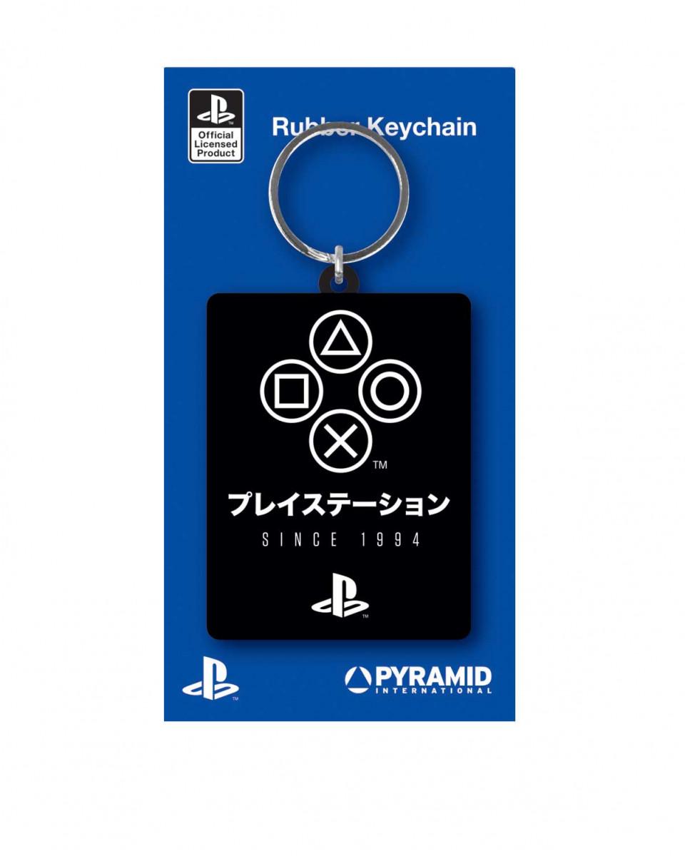 Privezak Sony PlayStation - Since 1994